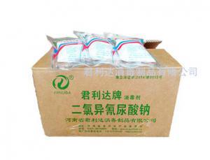 二氯200g装粉剂粒剂