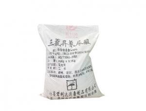 三氯异氰尿酸25kg